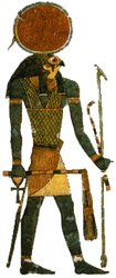 Picture of Horus