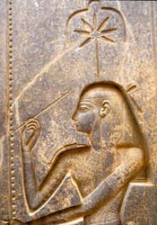 Ancient Egypt: the - Seshat